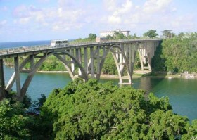 Matanzas - The Athens of Cuba
